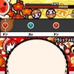 Preview: Taiko no Tatsujin (Rhythm Drumming)