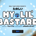 My Lil Bastard – Out Now!